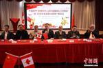 加拿大大温侨界庆新中国72周年华诞并纪念辛亥革命110周年