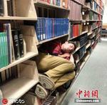为何有些人晚睡早起仍精力充沛?关键在某条基因突变