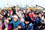 金科第十二届邻里文化节全国八城共襄美好