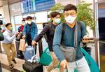 台湾防控新型冠状病毒肺炎吁勿乱传疫情假讯息