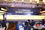 中国实体书店大数据报告首次发布深圳成年度书店之都