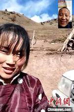 西藏雪山顶上找网上课学生:办了新号卡、家里有4G