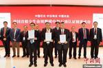 中国首张碳中和石油认证书亮相上海