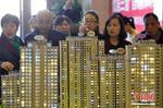 2019年中国百城房价同比上涨3.34%涨幅持续收窄