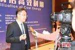 山西联手新疆:加强能源合作推进全球能源高质量发展