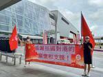 """国家队来了!香港市民在街头热烈欢迎核酸检测""""先遣队""""抵港"""