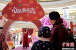 听相声赏音乐天津市民多形式跨年辞旧迎新