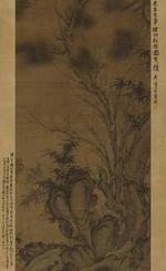 多件高花阁珍藏宋元书画上海亮相