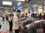 中国已39城开通地铁:运营里程超5800公里