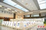 温州大学华文教育二十年办学成果展开展