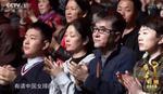为国著功成!中国女排荣获感动中国2019年度人物