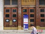 韩国今起进夜店酒吧需扫码登记又一地新增病例激增