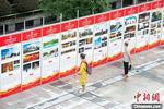 2021年文化和自然遗产日主场城市活动在重庆举行