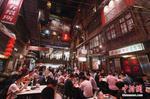 商务部:前三季度全国餐饮收入同比增长9.4%