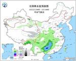 较强冷空气继续影响多地大风降温雨雪天气来袭