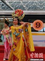 """西安地铁""""越古今·悦长安""""文化旅游专列首发"""