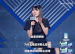 脱口秀演员杨笠被举报性别歧视究竟谁在挑起对立?