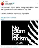 英超、英足总官方发声:对种族歧视行为不留余地