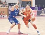 中国队夺西昌国际女篮锦标赛冠军