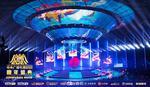 取消观众席、丁真晚会首秀……2021跨年夜怎么玩?