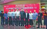 2023亚洲杯研讨会在京举行国足表现是否值得期待?